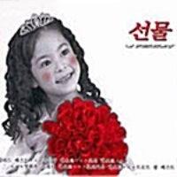 [미개봉] V.A. / 선물 (6CD)
