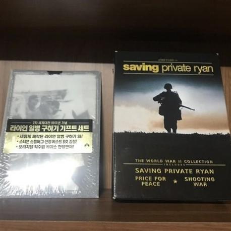 라이언 일병 구하기: 2차세계대전 기프트 세트 S.E [SAVING PRIVATE RYAN GIFT SET] 미개봉 새상품 입니다.