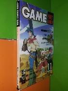 (게임매거진 특별부록1) GAME PERFECT GUIDE VOL.3 - 1999년 11월호