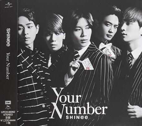 [일본반] 샤이니 (SHINee) - Your Number [포토카드포함]