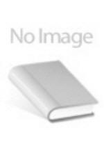 [신품 CD] 비매품: 대우증권사이버트레이딩(Dialvan)