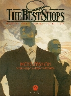 The Best Shops :MENS FASHION 1,2 (전2권)