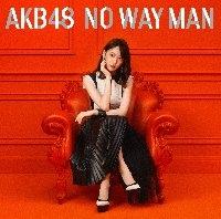 [미개봉] AKB48 / No Way Man (수입)