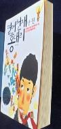 영어 천재가 된 홍 대리  [CD 포함]  /사진의 제품  ☞ 서고위치:MK 1