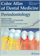 Color Atlas of Periodontology /실사진첨부/층2-1
