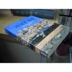 가나안 여정-도서출판 신암