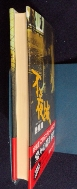 不夜城 /사진의 제품 /새책수준 ☞ 서고위치:mt 3  *[구매하시면 품절로 표기 됩니다]