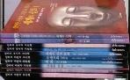 킹피셔 주니어 지식책 세트 (8권+세계의 신화2권) -총10권