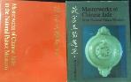 고궁옥기선췌 [故宮玉器選萃]: Masterworks of Chinese jade in the National Palace Museum  /사진의 제품 ☞ 서고위치:KK 3  [구매하시면 품절로 표기됩니다]
