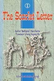 The Scarlet Letter 주홍글씨 1,2 전2권 (영한대역)