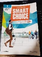 smaer choice 1 (워크북 포함)