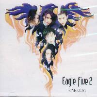 이글 파이브 (Eagle Five) / 2집 - Love Story