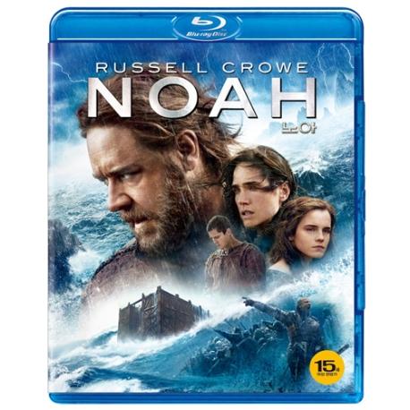 (블루레이) 노아 일반판 (Noah)