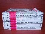 건축문화 Architecture and Culture 2010년~2012년 (총10권) Vol.345~378 (실사진 자세히 확인가능)