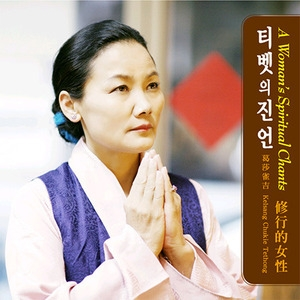 Kelsang Chukie / A Woman's Spiritual Chants (티벳의 진언/미개봉)