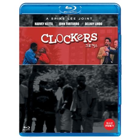 (블루레이) 크로커스 (Clockers)