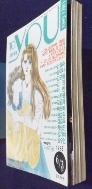 그대에게 to You -1993년6 월 3일자 제1 권 2호   /사진의 제품  / 상현서림  ☞ 서고위치:KJ 4 *[구매하시면 품절로 표기됩니다]