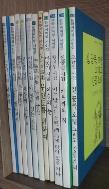 남해 금산 [5쇄]/사진의 제품 중 해당권 / 상현서림 ☞ 서고위치:MD 3  *[구매하시면 품절로 표기됩니다]
