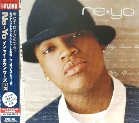 [일본반] Ne-Yo - In My Own Words [+5 Bonus Track]