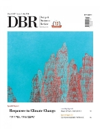 DBR No.316 동아 비즈니스 리뷰 (2021.03-1)  Dong-A Business Review March 2021 Issue 1