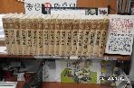 컴퓨터 칼라 학생백과.1-20완(8권없음).양장