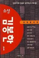 김봉한 1