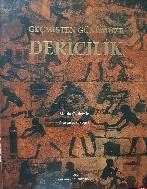 DERICILIK -터기책- 과거부터 현재까지의 가죽- 가죽공예 관련책- -구하기 어려운책-Skins, hides-아래사진,설명참조-
