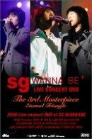 SG WANNA BE 2006 LIVE CONCERT/ THE 3RD MASTERPIECE ETERNAL TRIANGLE [DVD+포토북] [미개봉 신품: 아웃케이스 친필싸인 및 부클릿 포함 한정판]