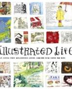 예술가의 작업노트  -50명의 예술가, 디자이너, 만화가, 일러스트레이터의 스케치북, 그림을 통해 자신을 사랑하는 법을 배운다