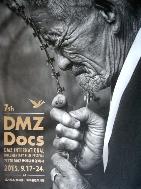 DMZ International Documentary Festival - DMZ 국제다큐영화제