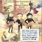 [미개봉] Iwao Furusawa, Sertio & Odair Assad / Rendez Vous