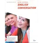 (상급) 2018년형 고등학교 영어 회화 교과서 (능률 이찬승) (English Conversation) (신515-2)