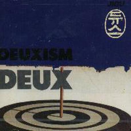 듀스 (Deux) - 2집 Deuxism