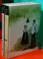 교원위즈퍼니 (한국문학20권+세계문학30권)전집세트