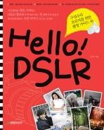 Hello! DSLR - 구성수의 초보자를 위한 촬영 가이드북 (CD포함)
