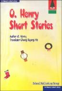 o,henry short stories(영한대역)