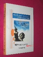 박정희 대통령이 후세에 전하는 국민대통합에 관한 메세지 //15-2