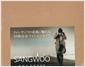 SANGWOO THE ESSAY(권상우포토에세이.DVD)