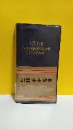 리틀 영영사전(ENGLISH-ENGLISH)