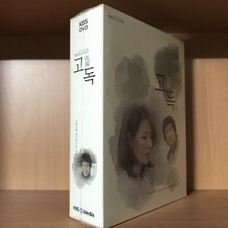 고독 [KBS 미니시리즈] [09년 7월 KBS 드라마 가격인하] 새상품 입니다.