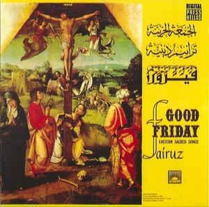 [수입] Fairuz - Good Friday Eastern Sacred Songs