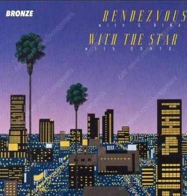 브론즈(Bronze) - Rendezvous b/w With The Star LP 미개봉
