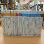 [교원] 모야모와 아누의 세계 옛이야기(1~60권 전질 set)