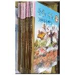 한국삐아제 마일즈 켈리의 동물백과사전 1-10권 세트