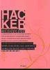 해커 언어영역 종합편 (2010)(연구용)   -상품소개참조