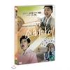 [DVD] 소리아이 (미개봉)