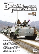 디펜스 타임즈 코리아 2019년-2월호 (Defense Times korea) (신195-6)