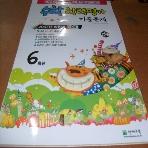 [새책] 2007년 상반기 수학 학력 기출문제 2(8절): 교사용