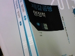 제갈공명 행정학      (전2권/강제명/공단기 9.7급 공무원/2013년/Y)