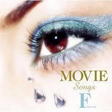 [일본반] V.A - Movie Song Forever